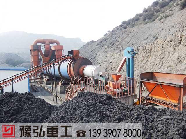 煤泥烘干机